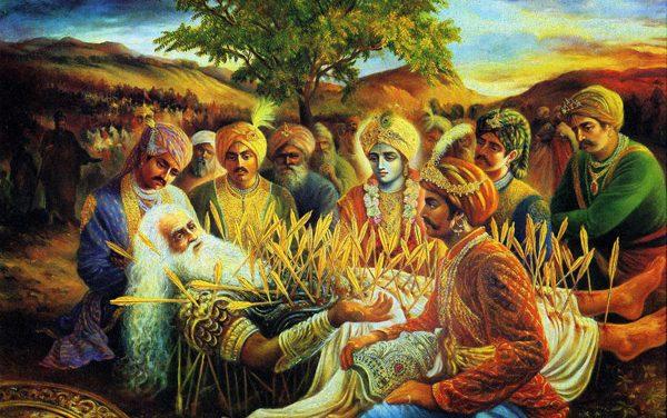Gita Mahatmya: Chapter Four